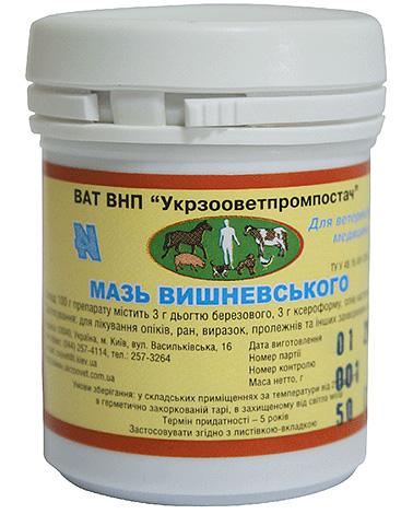 Известное средство на основе березового дегтя - мазь Вишневского (не эффективна от вшей)