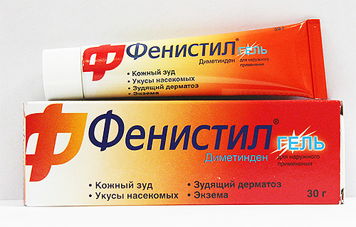 Сразу после укуса можно смазать пораженное место Фенистил-гелем, а при появлении более серьезных симптомов - обратиться в больницу.