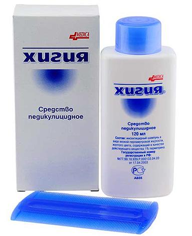 Шампунь Хигия помогает не только уничтожать вшей, но и способствует отделению гнид от волос