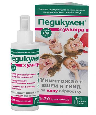 Анисовое масло в составе спрея Педикулен Ультра помогает смягчить вредное воздействие спирта на кожу