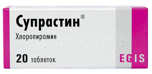 Если вы аллергик, не забывайте иметь в сумочке антигистаминное средство.