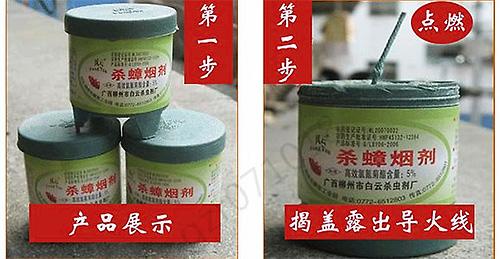 А так выглядит китайская дымовая шашка от бытовых насекомых