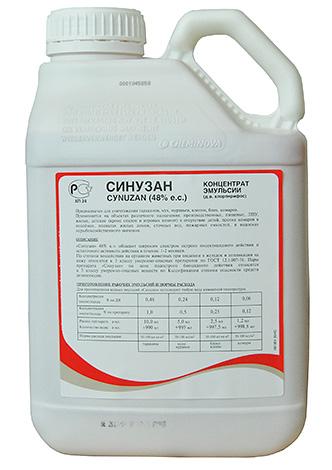 Еще одно средство для профессионального применения - концентрат эмульсии Синузан