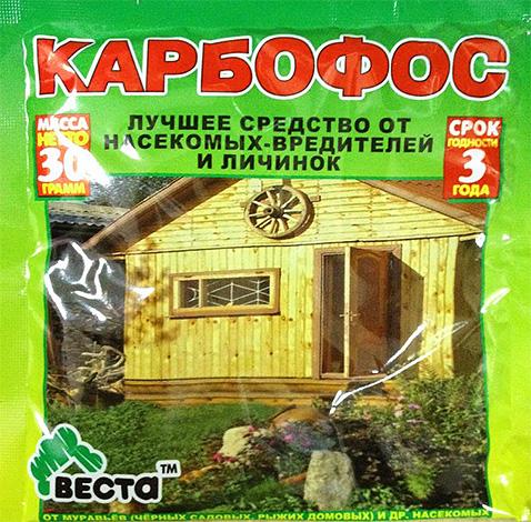 В качестве средства для уничтожения шершней вполне можно использовать проверенный временем Карбофос в порошке.