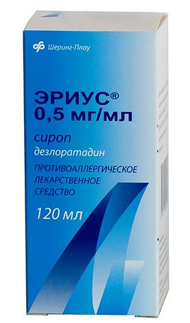 Противоаллергическое лекарственное средство Эриус подойдет большинству детей.