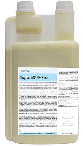 Ксулат Микро продается также в крупной таре - на случай необходимости обработки больших площадей.