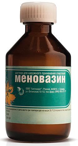 Средство Меновазин уменьшает зуд и болезненность в месте укуса, создавая ощущение прохлады за счет ментола.