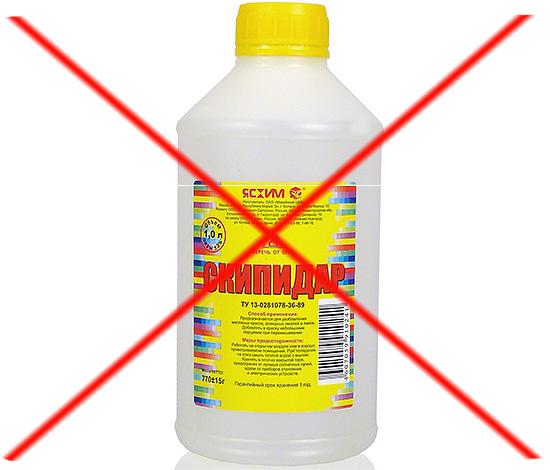 А вот применять скипидар или керосин для уничтожения постельных клопов не рекомендуется в силу высокой пожароопасности этих жидкостей.
