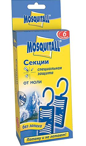 Секции от моли Mosquitall