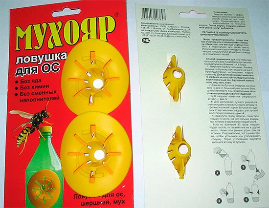 Пример промышленно изготавливаемой ловушки для ос (Мухояр).