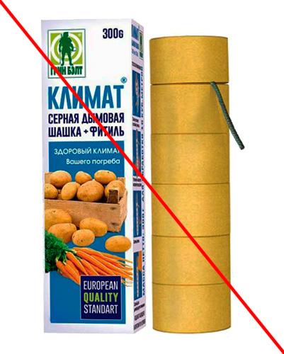 Использование против клопов серных шашек в большинстве случаев нецелесообразно по причине их пониженной инсектицидной активности.