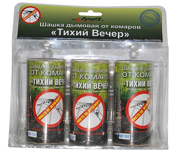 Инсектицидно-репеллентная дымовая шашка от комаров Тихий Вечер