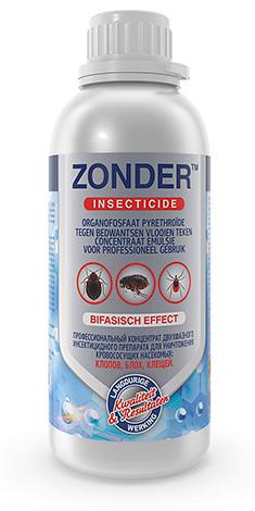 При работе с любым инсектицидным средством, в том числе и с препаратом Зондер, следует соблюдать определенную осторожность.
