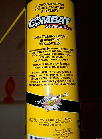 Аэрозольное средство от насекомых Combat SuperSpray