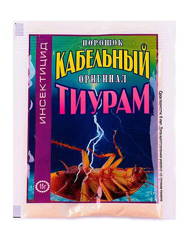 Тиурам также называют кабельным порошком, и под таким наименованием иногда и продают.