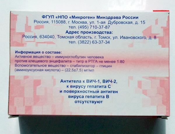 Все доноры крови проходят проверку на отсутствие у них ВИЧ и гепатитов С и В.