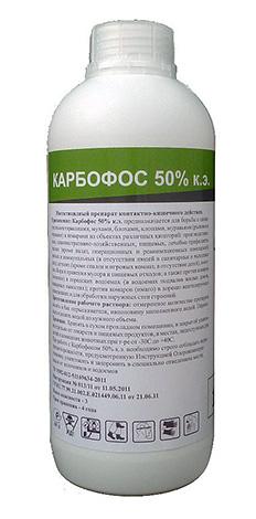 Карбофос (50%-й концентрат эмульсии)