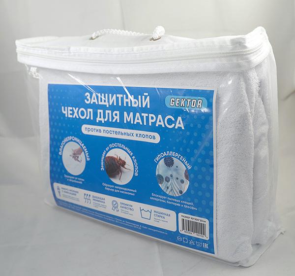 Защитный чехол для матраса против постельных клопов GEKTOR